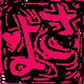 sayo name stamp transparentpink