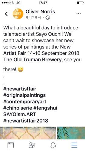new artist fair note1