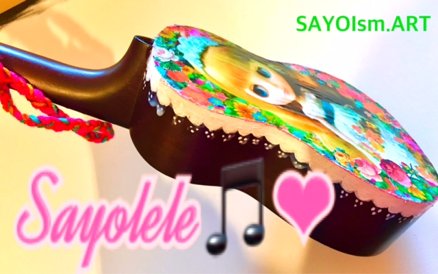 Blythe5
